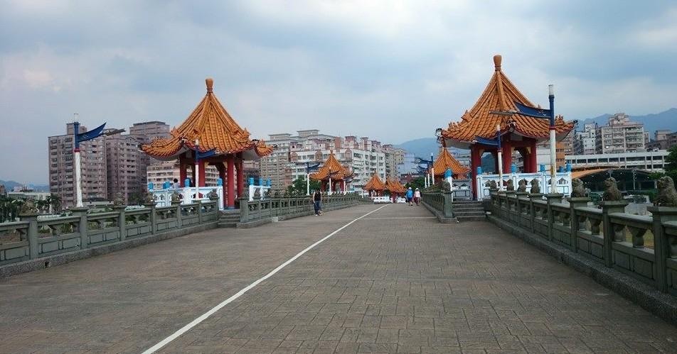 三峽國小駅