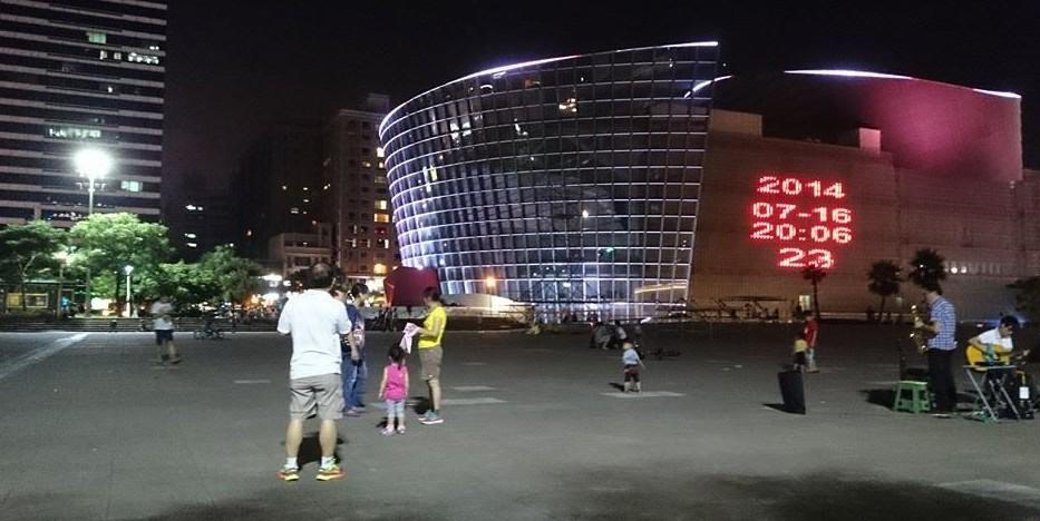 桃園芸文広場の子供