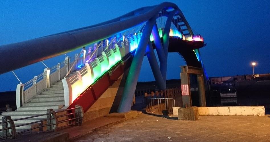 永安漁港の橋
