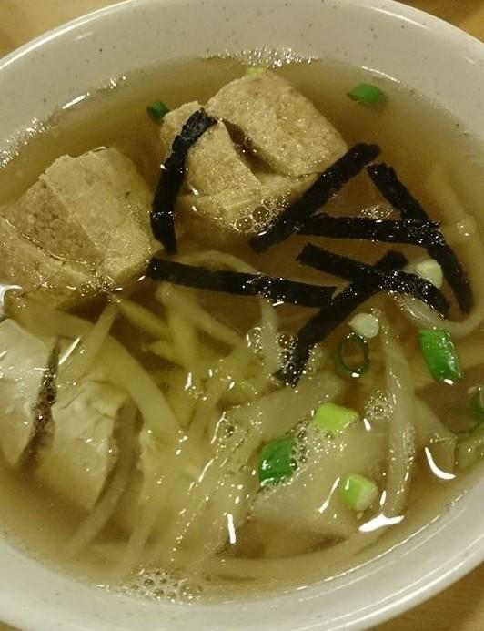油揚げ春雨スープ