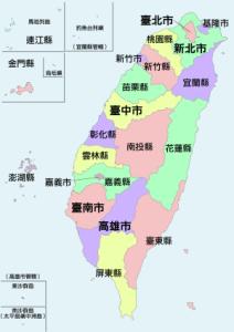 台湾が好きなライター・寄稿者募集