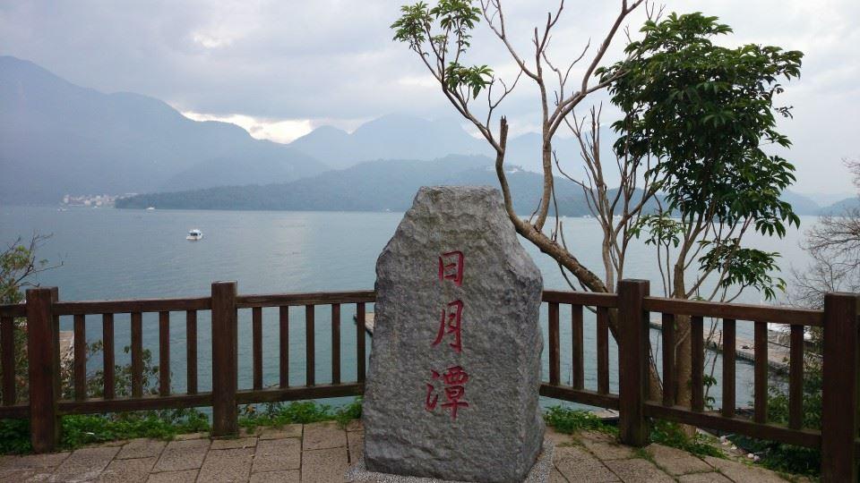 【台湾一周10日目】台中駅からバスで日月潭へ 〜遊覧船で湖を周遊〜