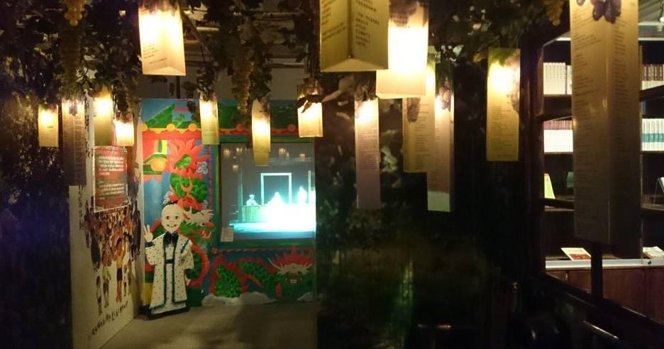 台湾文学館の原住民