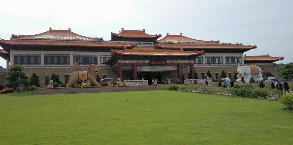 foguangshan-1