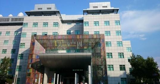 国立台湾図書館