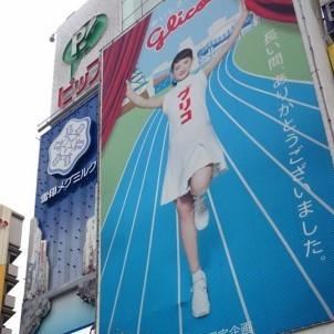 エニタイムフィットネス 大阪