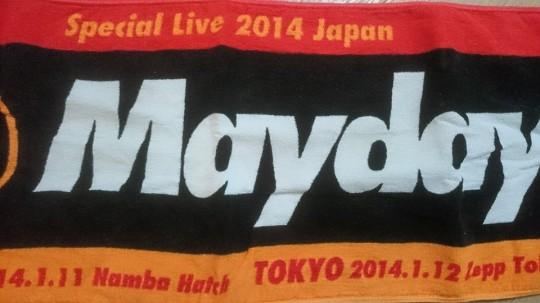 五月天(Mayday)と日本 〜台湾元恋人との想い出を添えて〜