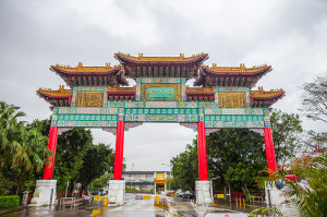 台湾人がよく使う「煩(ファン)」を含む4つの中国語。気になっていた意味がスッキリ分かったのでまとめます