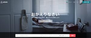 夢を叶えるマクドナルド 〜台湾元カノと訪れた台湾3店舗・日本1店舗〜