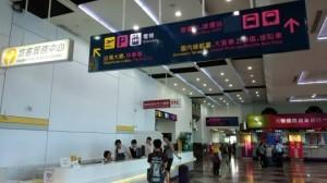 高雄国際空港の銀行で両替 〜為替レート計算してみた〜