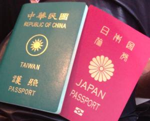 2泊3日台湾旅行(高雄・台南)のプランを公開します!