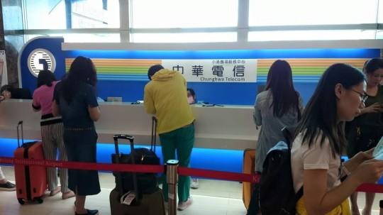 高雄国際空港でプリペイドSIMを購入する方法【2018年最新版】