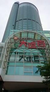 【台湾台南】おすすめホテルと観光に便利なエリアをまとめました!
