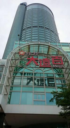 台南駅前のデパート「大遠百」に入ってる飲食店を紹介!