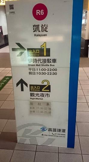 kaixuan7