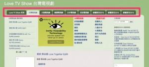 動画配信サービスdTV(旧dビデオ)に入会しました!台湾ドラマ・映画がたくさんあっておすすめ