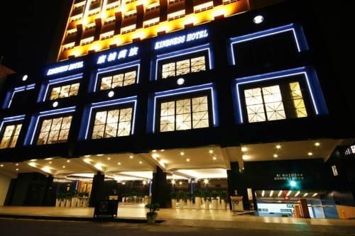 高雄駅おすすめホテル