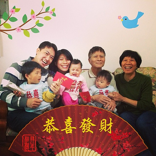 台湾で結婚するのに縁起が悪い年齢とは