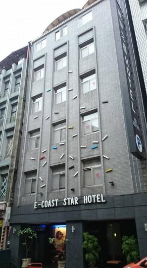 jilonghotel6