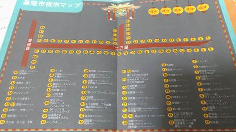 keelung-yeshi-map