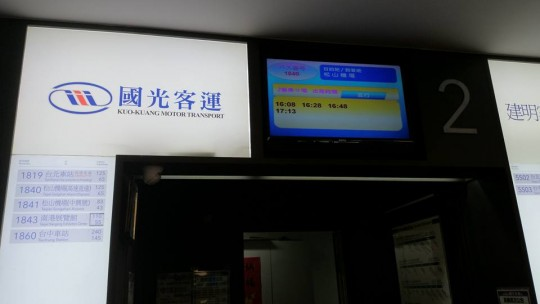 taoyuanbus2