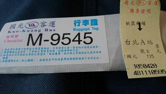 taoyuanbus5