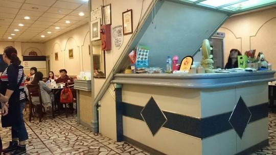 yeliurestaurant2