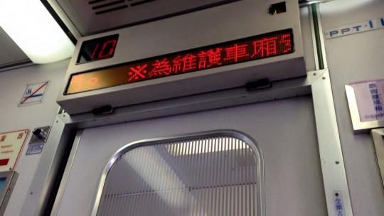 高雄から台南への列車