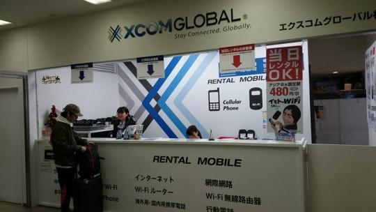 【海外WiFiレンタル】イモトのWiFiで現在開催中のセール・キャンペーン一覧