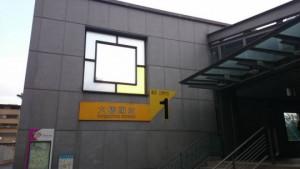 taipeicityhotel7