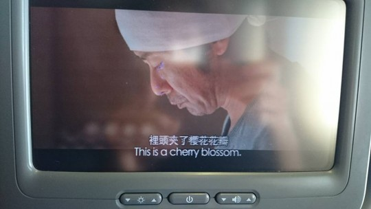 chinaairlines5