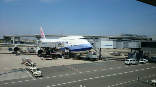 chinaairlines8