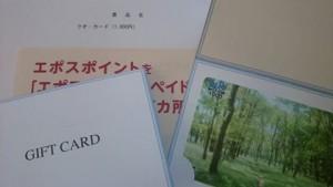 プリペイドカードとクレジットカードの比較。海外で使う場合はどちらがお得か【明細書有り】