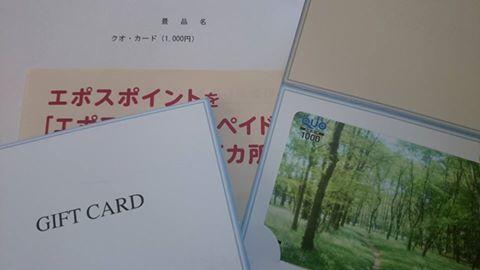 エポスカードのメリット・デメリット・ゴールドとの比較。学生も作れる海外旅行に役立つクレジットカード