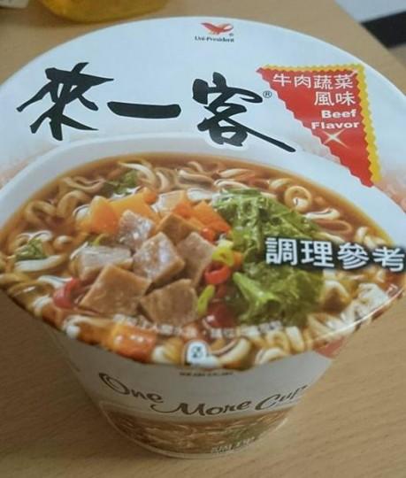 來一客は台湾人も超好吃とオススメする台湾カップラーメン【台湾お土産】
