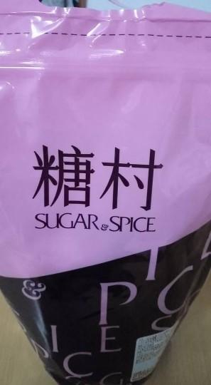 sugarspice7