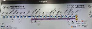 フルーツティー(水菓茶)が激ウマ!台北でおすすめのドリンクスタンド『一芳イーファン』