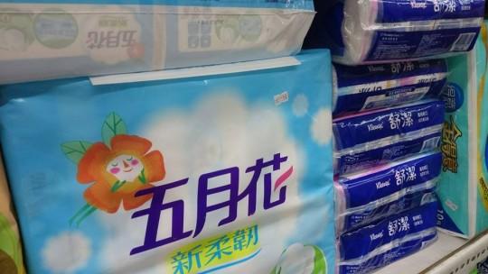 台湾トイレットペーパー「五月花」