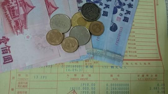 台湾の街中にある銀行で最もお得に両替する現実的な方法