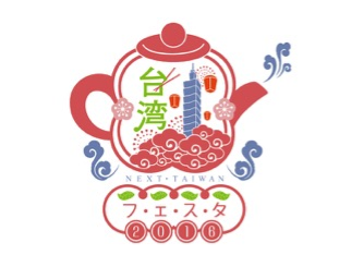 taiwanfesta1
