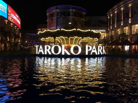 tarokopark3
