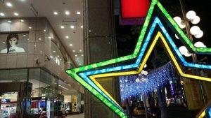 大魯閣草衙道(Taroko Park)が高雄にオープン!楽しく遊べる観光にもおすすめのスポット