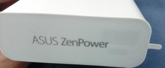 zenpower2