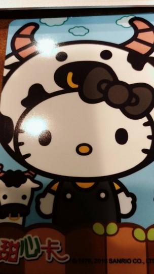 台湾のマクドナルドに行くなら「甜心卡」を買うのがオススメ!お得過ぎて感動