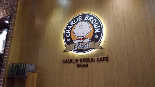 charlie-brown-cafe7