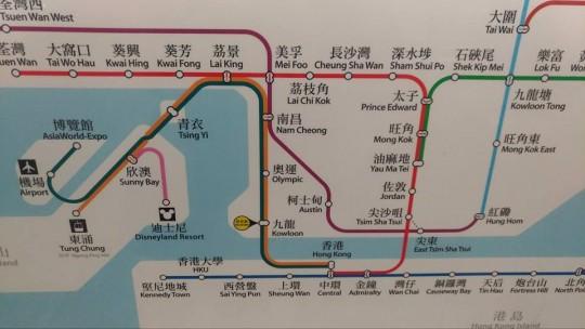 hongkong-access1