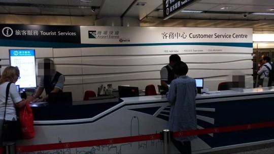 hongkong-access4