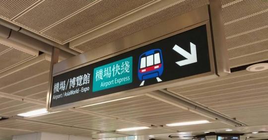 グローカルネット 香港