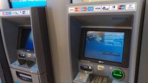 台北富邦銀行ATMでの海外キャッシングが簡単すぎてあっけにとられた件【2画面】