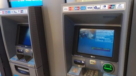 香港空港に着いたらまず両替かキャッシングして香港ドルを入手しよう!
